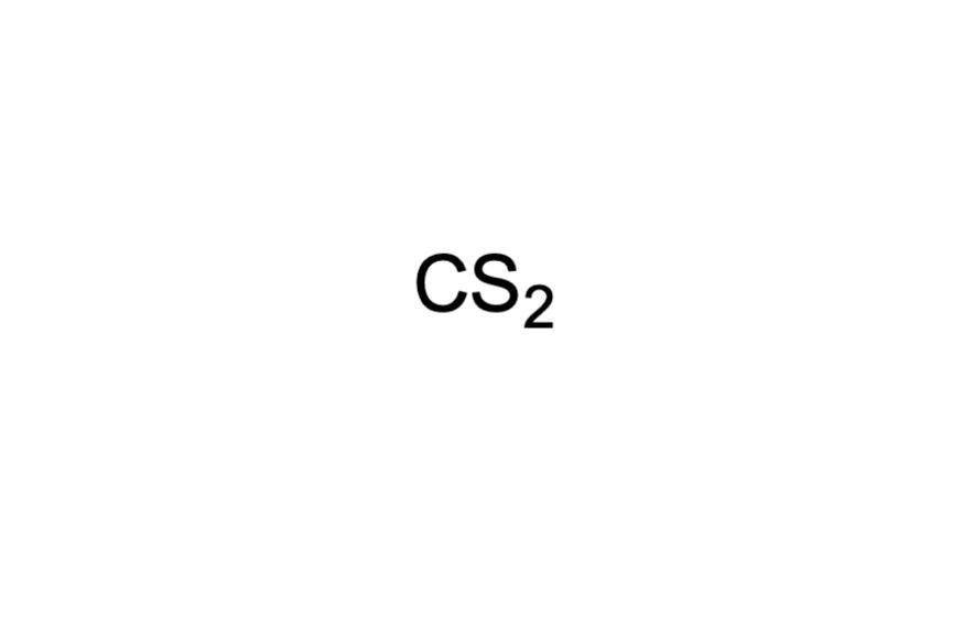 二硫化炭素の構造式